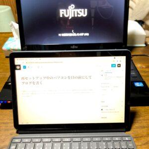 再セットアップ中のパソコンを目の前にしてブログを書く